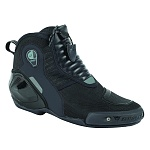 Мотоботы Dainese DYNO D1 LADY SHOES
