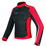 Куртка Dainese HYDRA FLUX LADY D-DR