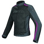 Куртка Dainese HYDRA FLUX LADY D DR B/E/F